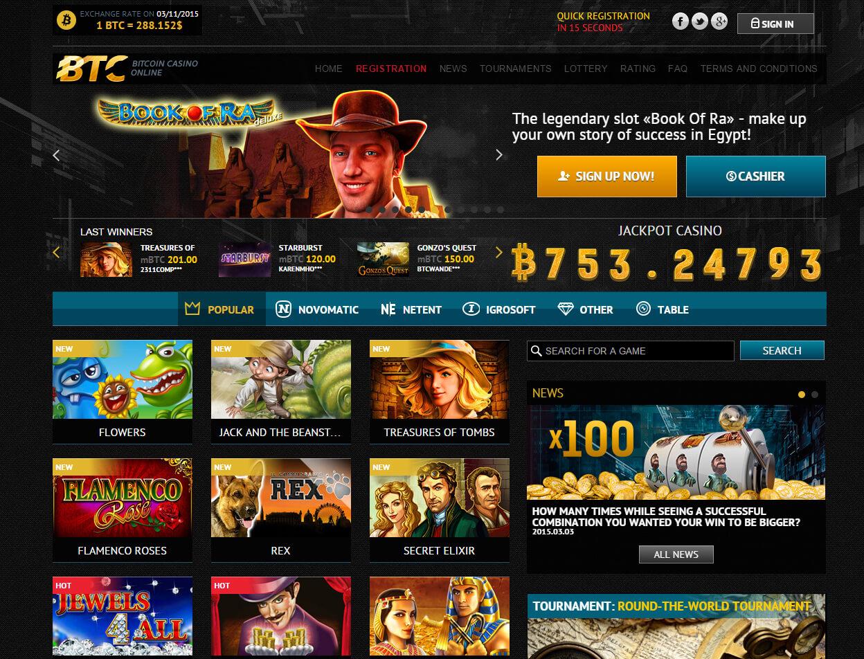 Virtual roster jack bitcoin casino